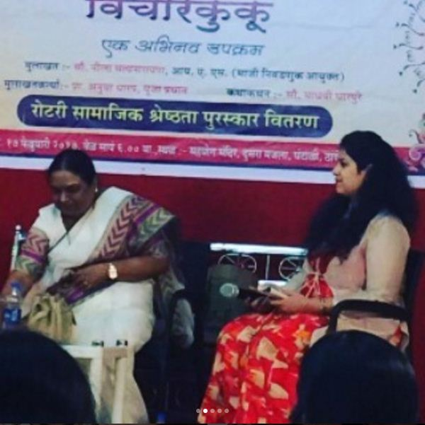 Interview of Mrs.Neela Satyanarayan (IAS)